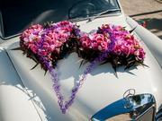 Svatební dekorace na auto, Srdce plné